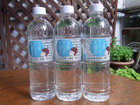 玉肌シリカ天然水