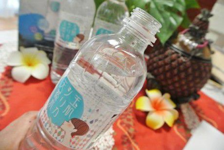 玉肌シリカ天然水 mimiちゃんこさん