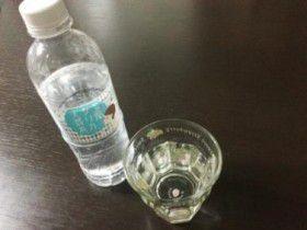 玉肌シリカ天然水 藍さん