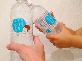 玉肌シリカ天然水 Mariさん