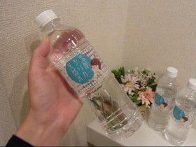 玉肌シリカ天然水 shizuka3さん